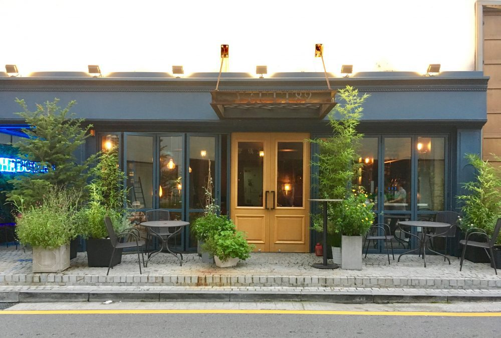 exterior of vault steakhouse in seoul