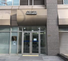The entrance to K Spa - an affordable facial spa in Seoul.