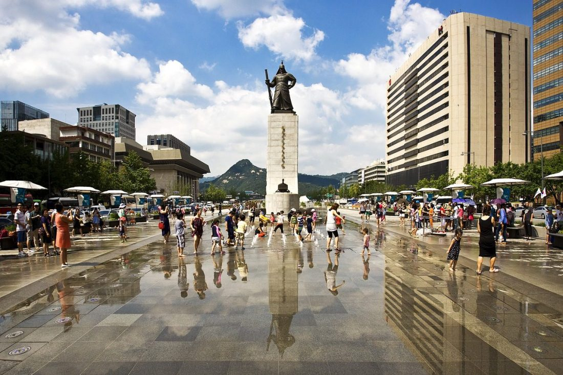 gwanghwamun square fountain seoul korea