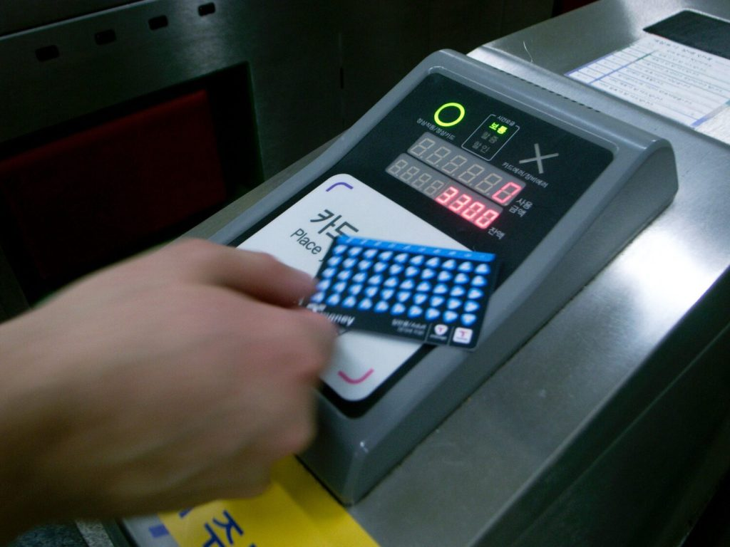 T-money card korea