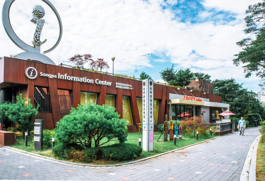 songpa information centre