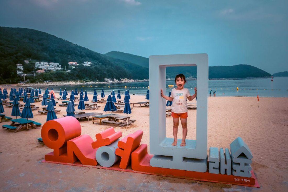 beaches in korea | wahyeon beach geoje island