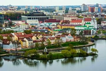 Панорамная площадка в Минске