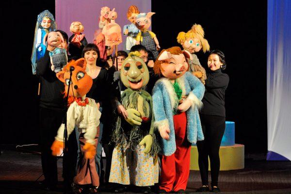 Театр актера и куклы