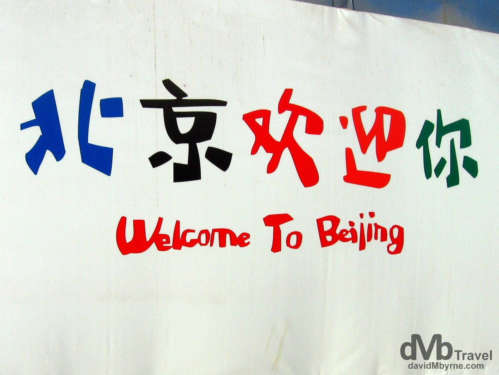 Beijing China 2008 Worldwide Destination Photography