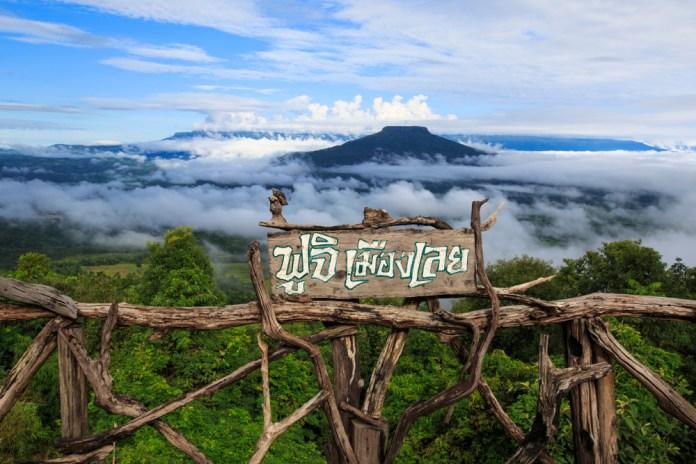 Fuji of Loei from thePhu Pa Po