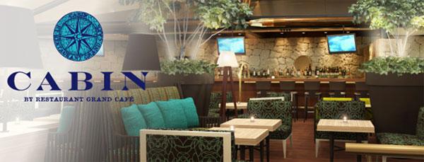 """ホテルで""""ちょい飲み""""気軽で上質なバータイムを提案 カジュアルバー「キャビン」グランドオープン 2014年5月10日(土)より 第一ホテル東京シーフォートにて"""