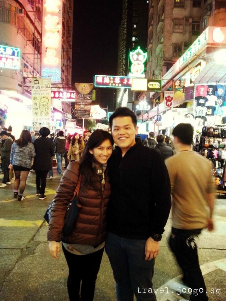 HK - Spring1 - travel.joogo.sg