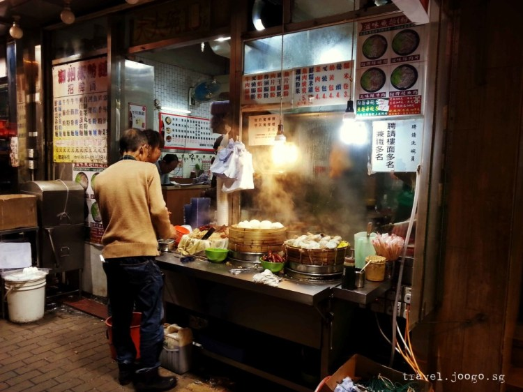 HK - Spring2 - travel.joogo.sg