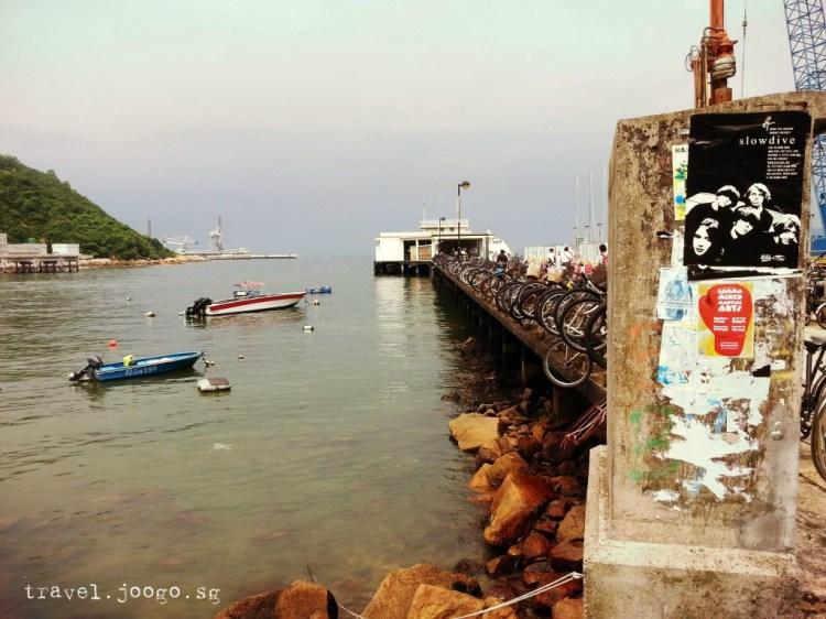 Hong Kong - Lamma12 - travel.joogo.sg