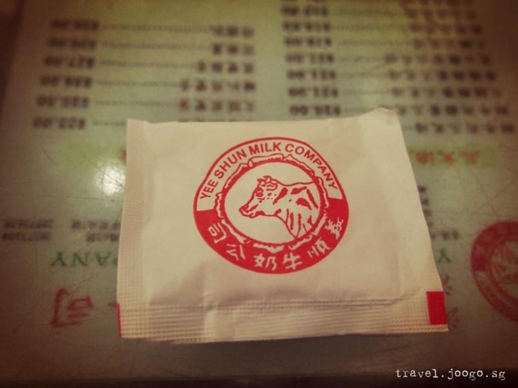 Hong Kong - Summer 3 - travel.joogo.sg