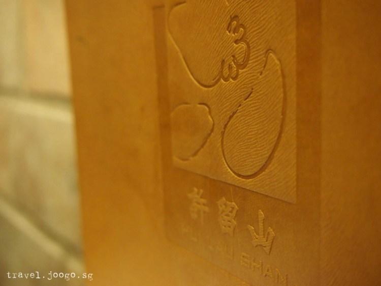 Hong Kong - Summer 4a - travel.joogo.sg