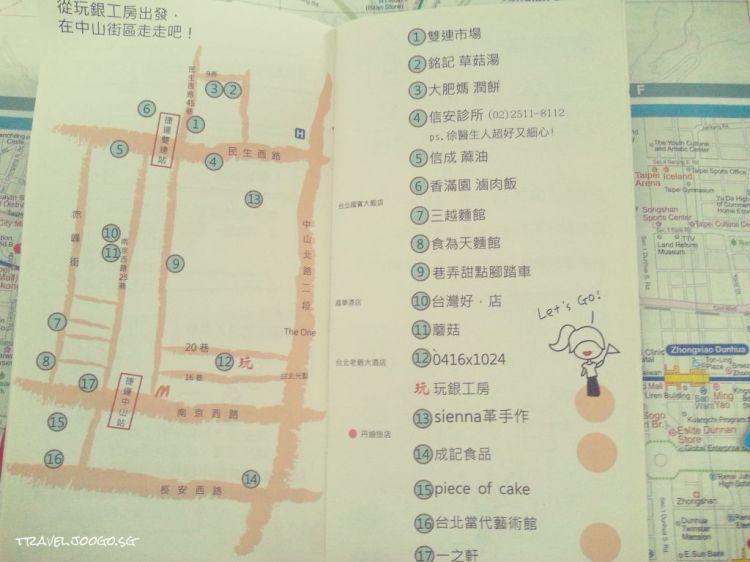 TW Datong Map - travel.joogo.sg