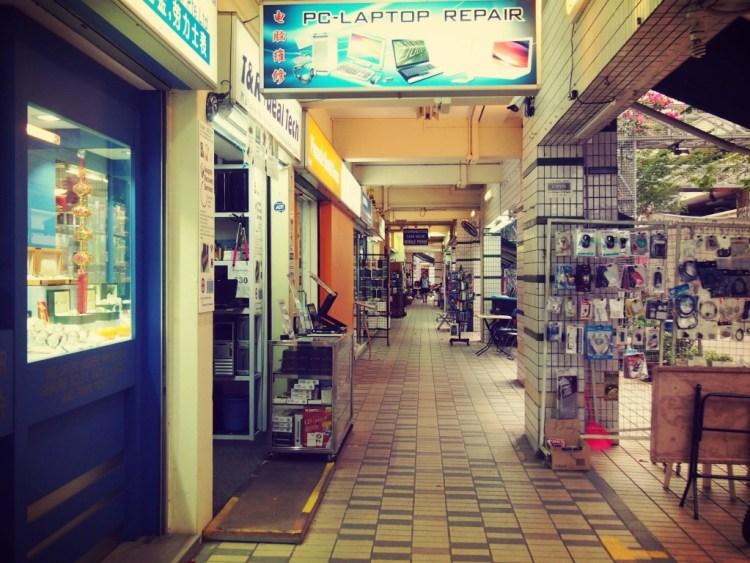 Yishun 4 - travel.joogo.sg