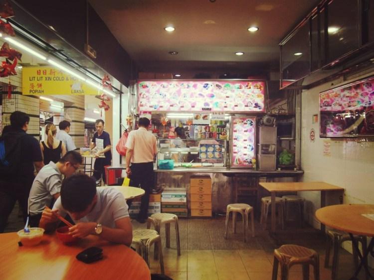 Yishun 6 - travel.joogo.sg