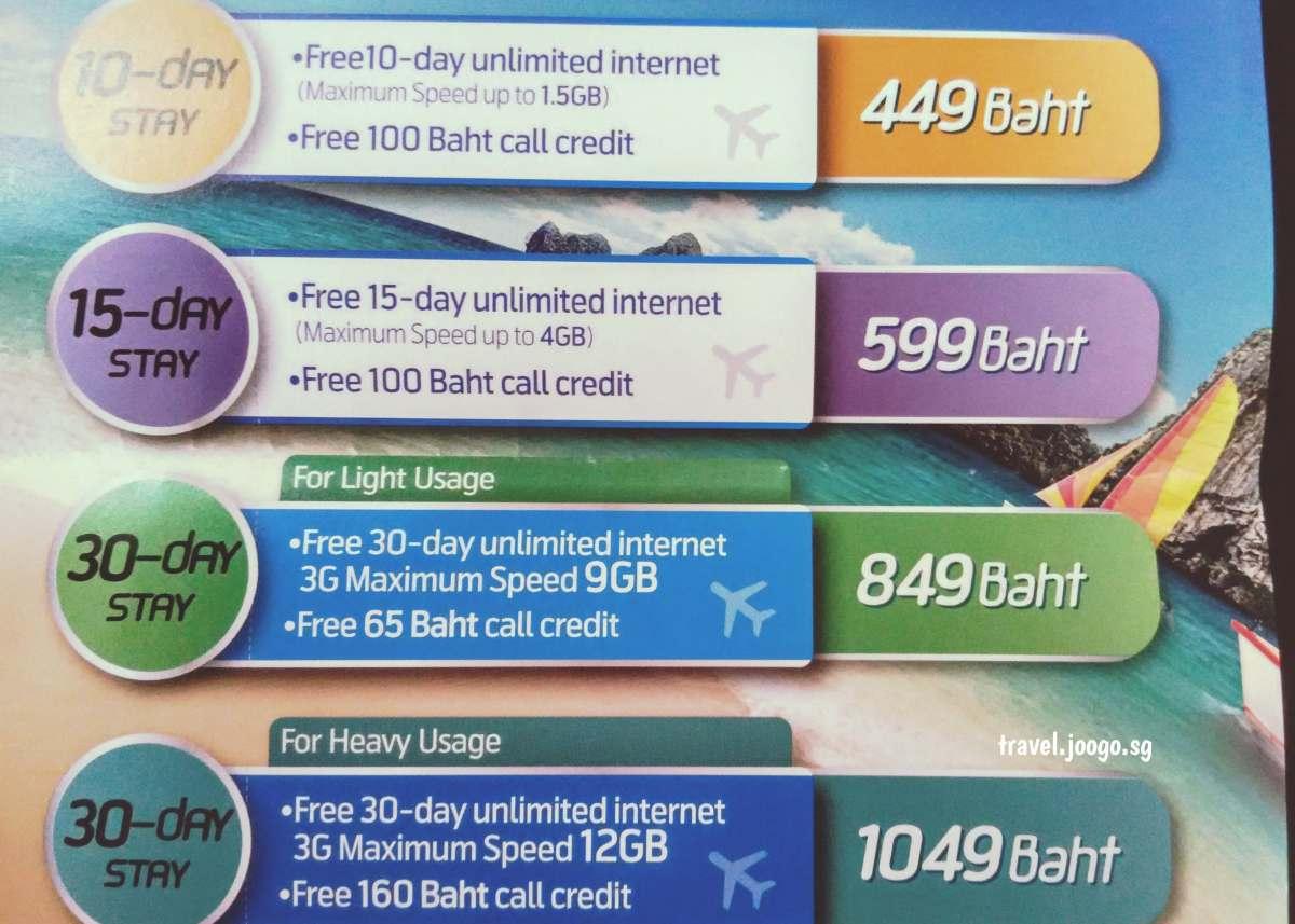 DTAC Sim - travel.joogo.sg