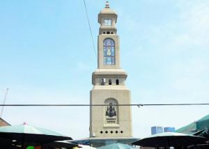 Chatuchak Tower