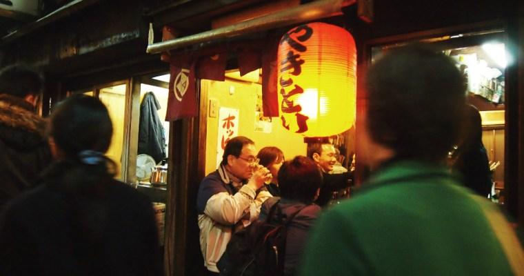 What to Eat in Shinjuku Tokyo? (Part 2)