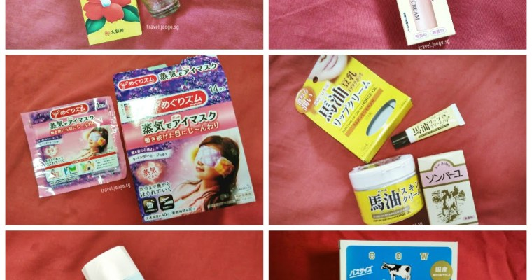 Hair and Body Products to buy in Japan's Drugstores (Part 4)