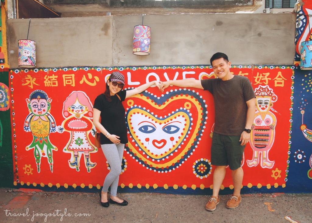 Taiwan Babymoon Itinerary