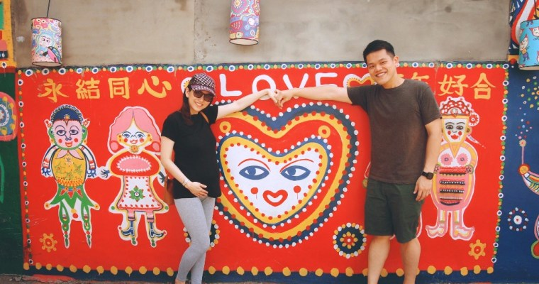 Overview Taiwan Babymoon Itinerary: Taipei and Taichung (Spring/Summer 2017)