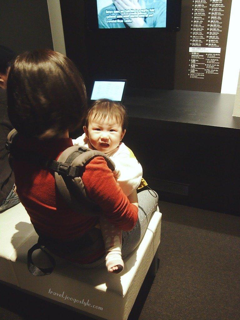 Atomic Bomb Museum 2 - travel.joogostyle.com