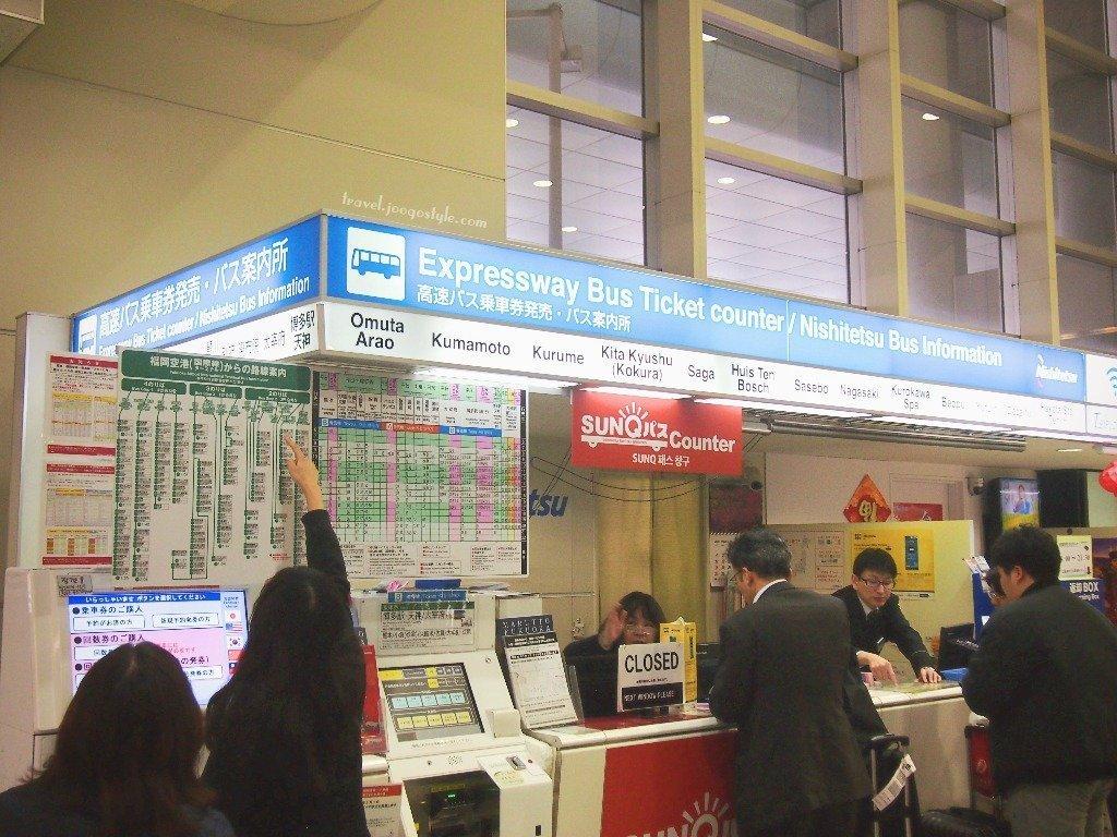 How to travel from Fukuoka Airport to Nagasaki - travel.joogostyle.com