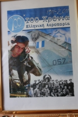 <h5>Apostolos, a proud father.</h5><p>Apostolos' son, a fighter pilot, was featured in a poster distributed country-wide to celebrate the 100th anniversary of the Greek air-force.</p>