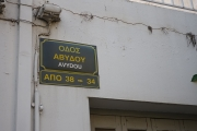 <h5>Abydou 36. Lived the last few years of my studies on this street.</h5>