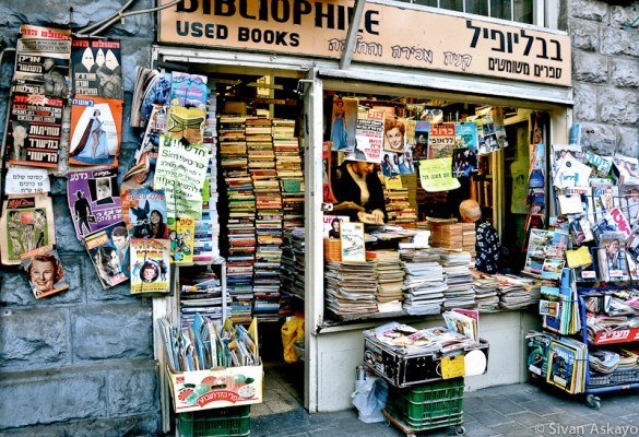 A Fast Moving Photography Wonderland: Tel Aviv, Israel