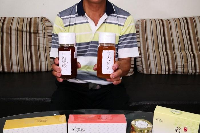 台灣優質蜂蜜 蜂巢氏Mr.Honeycomb大崗山龍眼蜂蜜✕大樹玉荷包蜂蜜 三代養蜂家族的初心 天然、安全、健康好蜜