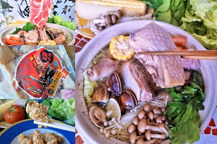 【生鮮土雞宅配 蘇蔡農場火山雞】吃益生菌的無毒放牧土雞 超美味香菇蛤蠣蔬菜土雞火鍋懶人食譜+黃金魚米花