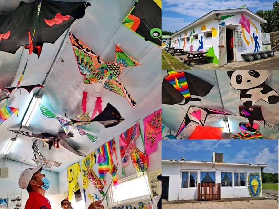 【2021北海岸一日遊】石門富貴角風藝術園區 彩繪風箏放風箏+北海岸景觀咖啡在地美食伴手禮