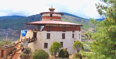 National Museum of Bhutan at Paro