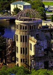 Discovering Hiroshima ASE900