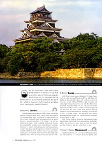 Discovering Hiroshima CSE900