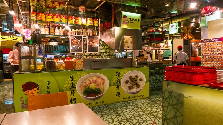 Lot 10 Hutong Food Court in Bukit Bintnang. Cheap and good food in Kuala Lumpur.