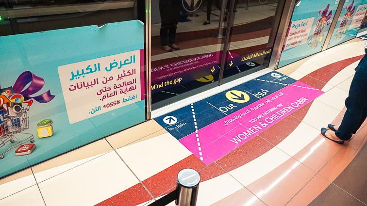 Women only cart in the Dubai metro. How expensive is Dubai?