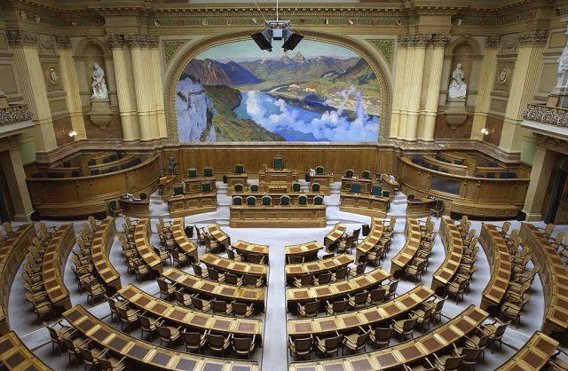 large legislative chamber