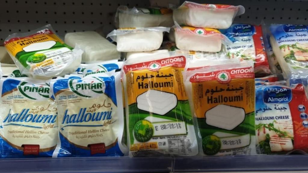 Halloumi cheese, food, Dubai