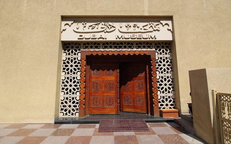 Dubai Museum, UAE