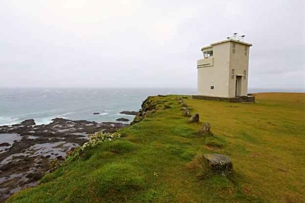 Bjargtangar Lighthouse Travel Westfjords in Iceland