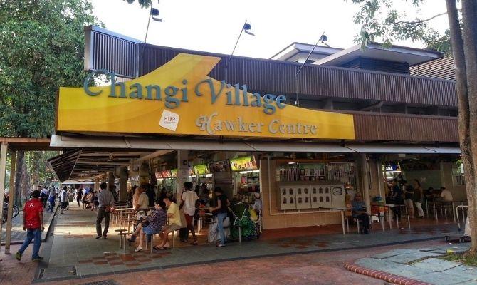 Changi Village Hawker Centre Singapore