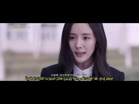 فيلم الكوري الشاهدة البريئة مترجم كامل