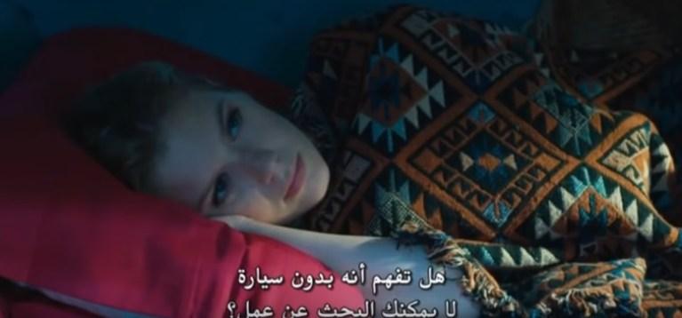 فيلم الاثارة والاغراء والرومانسية اجنبي مترجم HD