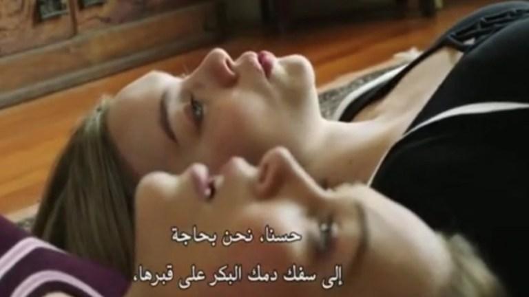 فيلم رعب والاثارة لعنة شيطان مترجم للعربية