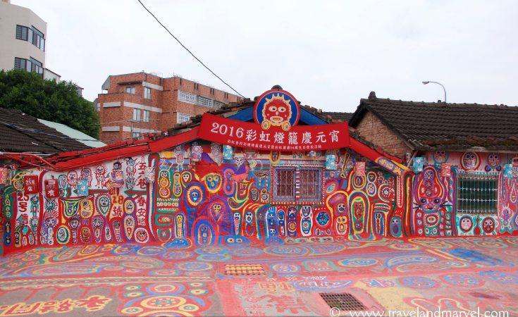 Taichung- Rainbow village