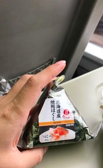 Onigiri giapponesi