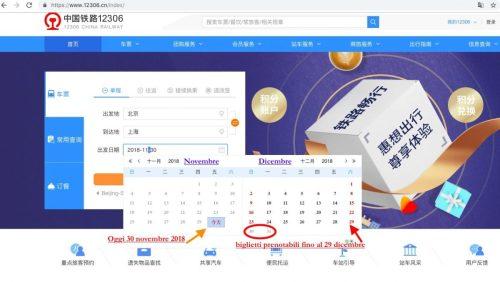 comprare i biglietti dei treni in Cina