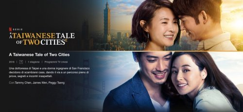 telefilm Netflx sulla Cina e Taiwan